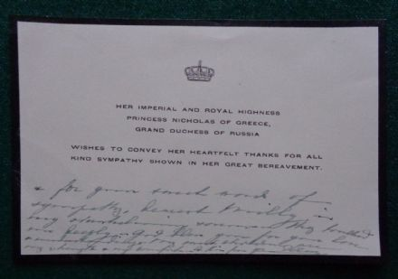 Grand Duchess Elena Romanov Russia Death Prince Nicholas Greece Signed Letter